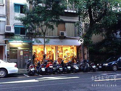 富錦街にFujin Tree 352 HOMEがオープンしていた!