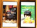 Hanako台湾特集 『台湾が叶えてくれる100のこと。』