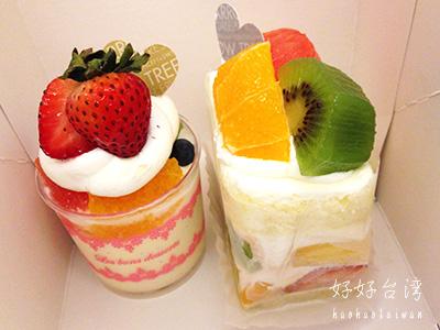 台湾で日本のケーキが恋しくなったらARROW TREE!