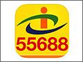 あると便利なタクシーアプリ「台湾大車隊55688」