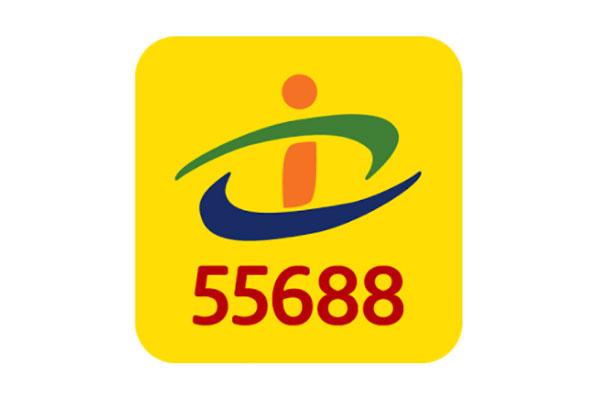 あると便利なタクシー配車アプリ「台湾大車隊55688」