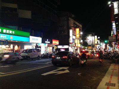 通化街の様子