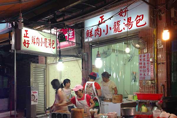 通化夜市近くの美味しいローカル小籠包、正好鮮肉小籠湯包