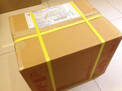EMS(国際スピード郵便)で日本から台湾へ送った荷物