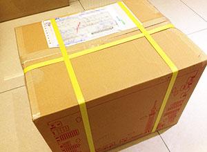 EMS(国際スピード郵便)で日本から台湾へ荷物を送ってみた