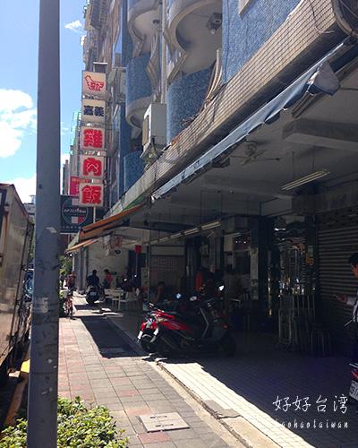 松江南京駅近くの梁記嘉義雞肉飯で台湾ランチ!