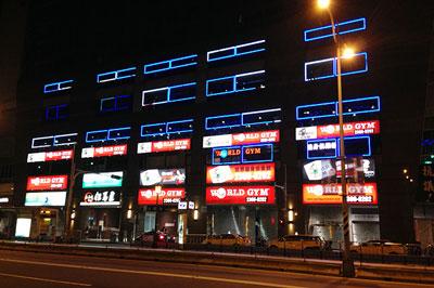 ワールドジム公館店、台湾大学の目の前にあります