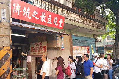 北投温泉と台湾温泉美食カーニバル