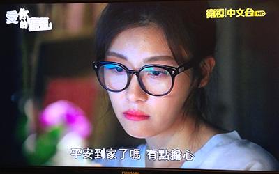 台湾ドラマ「我可能不會愛你」の韓国リメイク版「愛你的時間」
