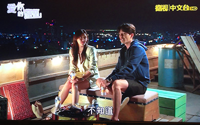 「我可能不會愛你」の韓国リメイク版「愛你的時間」
