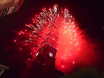 台北101の年越し花火を89階の展望台から鑑賞できる限定プラン!