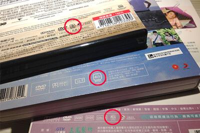 リージョンALLとリージョン3がある台湾のDVD
