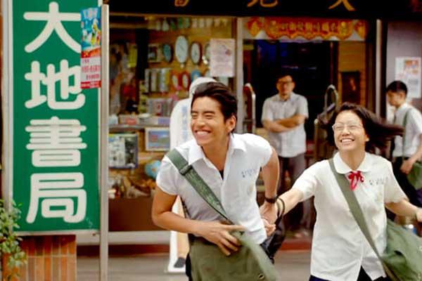 おすすめ台湾映画「我的少女時代~Our Times」