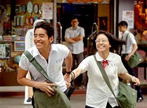 台湾映画「我的少女時代~Our Times」