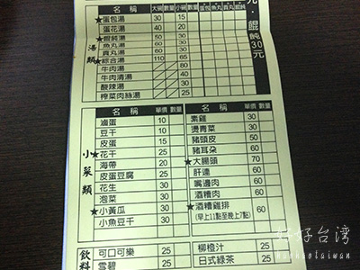 24時間営業の四郷五島馬祖麺店でシコシコ乾麺!