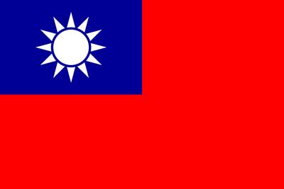 ついに台湾総統選挙の投票日