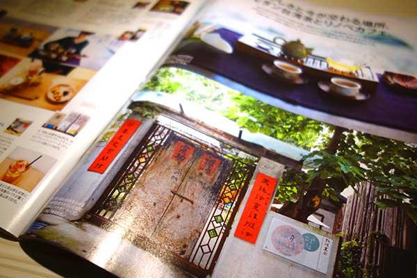 先日発売のアンアン台湾特集はここで読めちゃう!