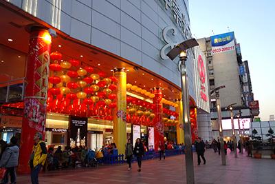 旧正月の台北市内はどんなもんか、散策してみた!