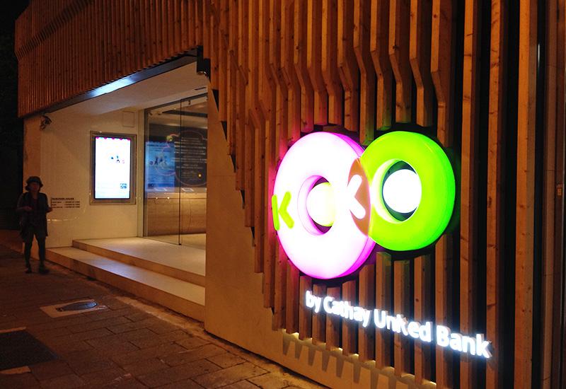 台湾で銀行口座開設、土日夜間も開設OKの便利な銀行