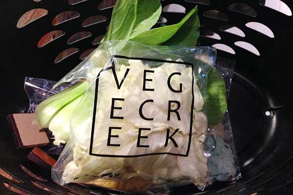 おしゃれ滷味「蔬河VEGE CREEK」