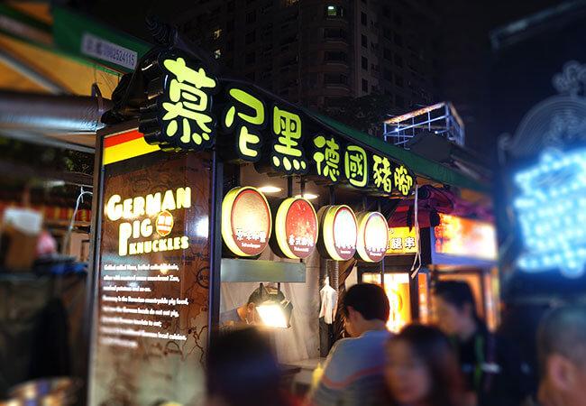台湾人には人気の屋台っぽい