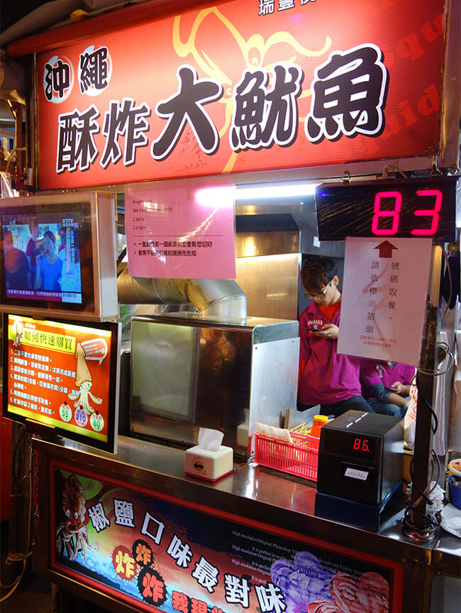 熱々のイカフライ、沖縄酥炸大魷魚の屋台