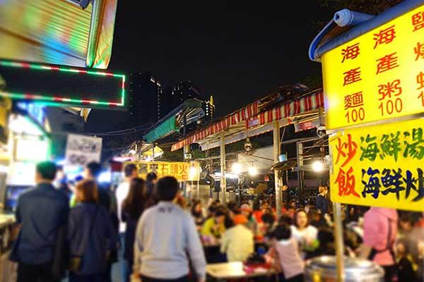 高雄・瑞豊夜市は地元で人気のローカル夜市