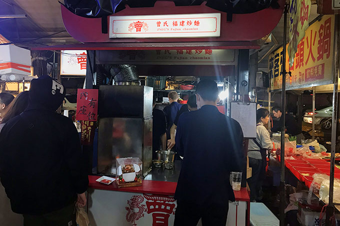 曾氏福建炒麺の屋台