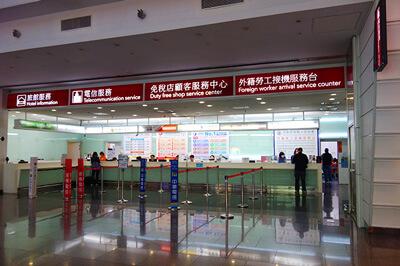 大手3社が並ぶ桃園空港第一ターミナルのSIMカード売り場