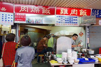 高雄へ行ったらぜひ食べたい絶品スープの大圓環鶏肉飯