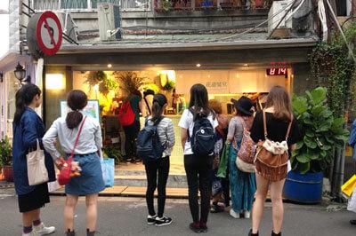 花甜果室の外観
