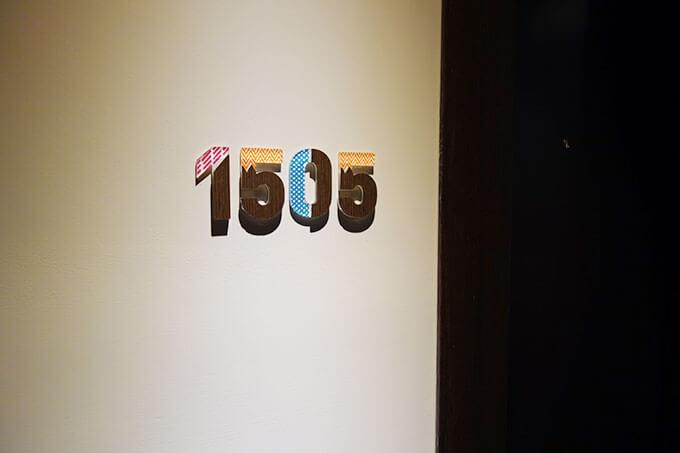 今回泊まるのは15階