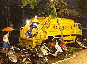カラスのいない台湾、台北のゴミ出し風景
