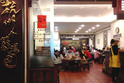 杭州小籠湯包の店内、奥には大人数用の円卓も