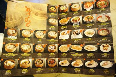 杭州小籠湯包のメニュー