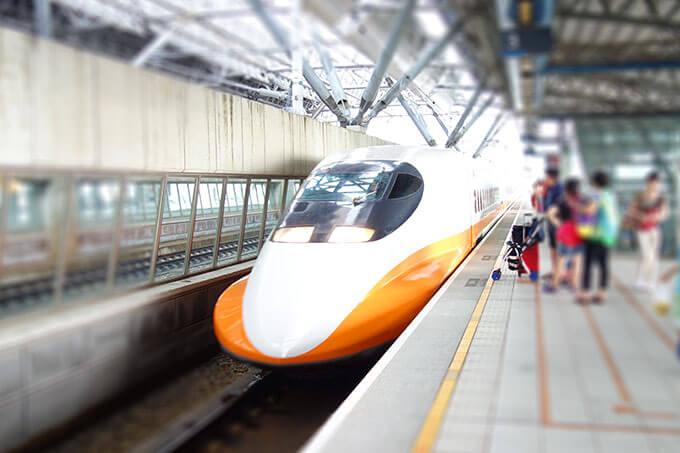 新駅も開業し、ますます便利になっている台湾新幹線(高鉄)