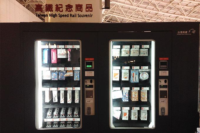 左営駅(高雄)構内にある新幹線グッズの自動販売機
