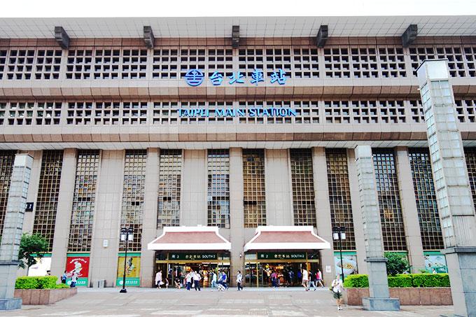 台北駅の正面から