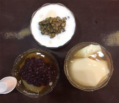 注文した豆花3種類