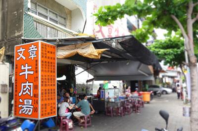 台湾人おすすめの人気店、文章牛肉湯