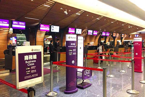 トランスアジア航空(復興航空)が突然の運航停止と解散の衝撃ニュース