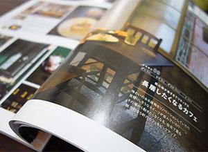 12/7発売CREA最新号は台湾特集「ゆるむ、台湾。」