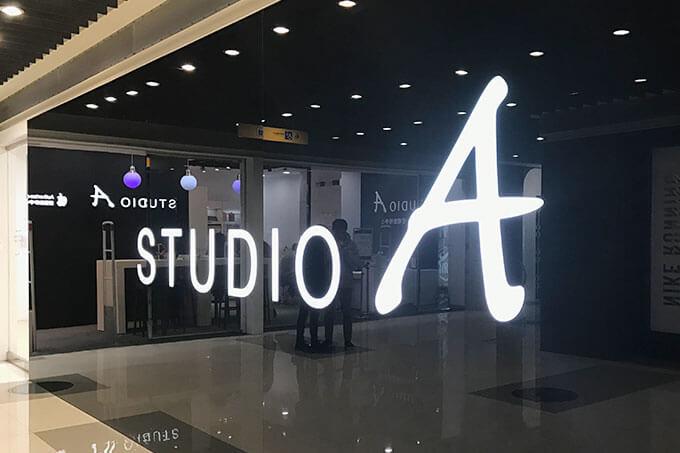 台湾のアップルストア的存在のSTUDIO A