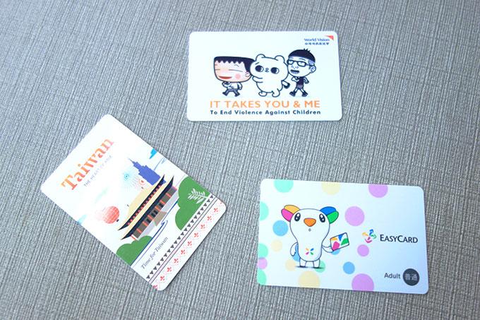 悠遊カード、左は台湾観光局のキャンペーンでもらった限定品