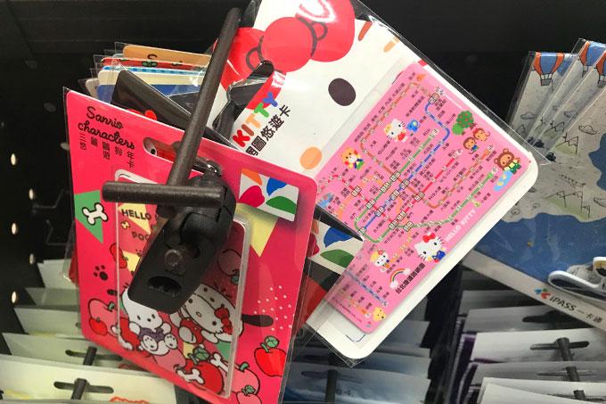 MRTの路線図付き悠遊カード