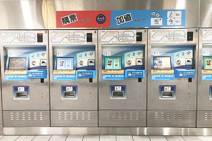 悠遊カードのチャージにおすすめなのがこの券売機