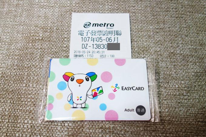 実験のため新規購入した悠遊カード