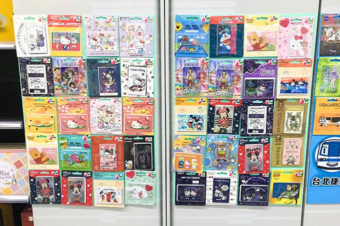 選びやすく並べられた悠遊カード