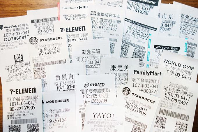 宝くじになっている台湾のレシート