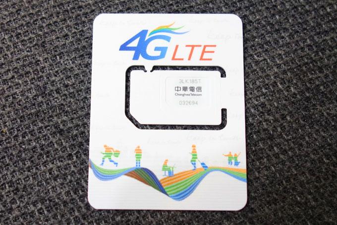 中華電信の4GLTEプリペイドSIMカード